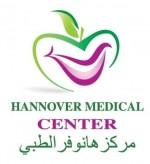 Hannover Medical Center Sharjah
